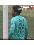 2020 J-League Urawa Reds / 浦和レッド x Z.SUZUKI / 鈴木彩艶 Nameset