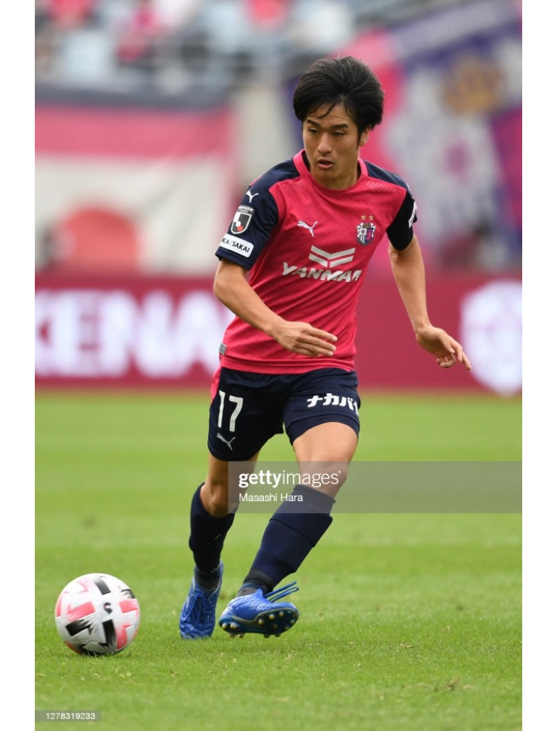 2020 J-League Cerezo OSAKA / セレッソ大阪 x SAKAMOTO / 坂元 達裕 Nameset