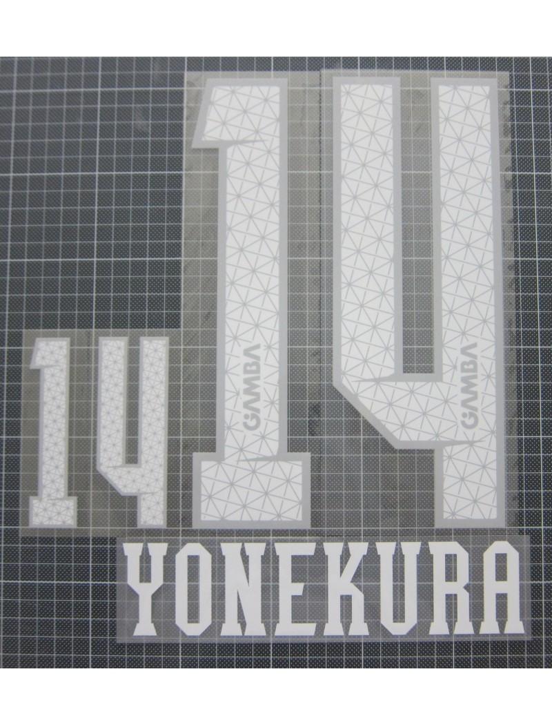 2016 J-League ガンバ大阪 / Gamba Osaka x 米倉恒貴 / YONEKURA Nameset