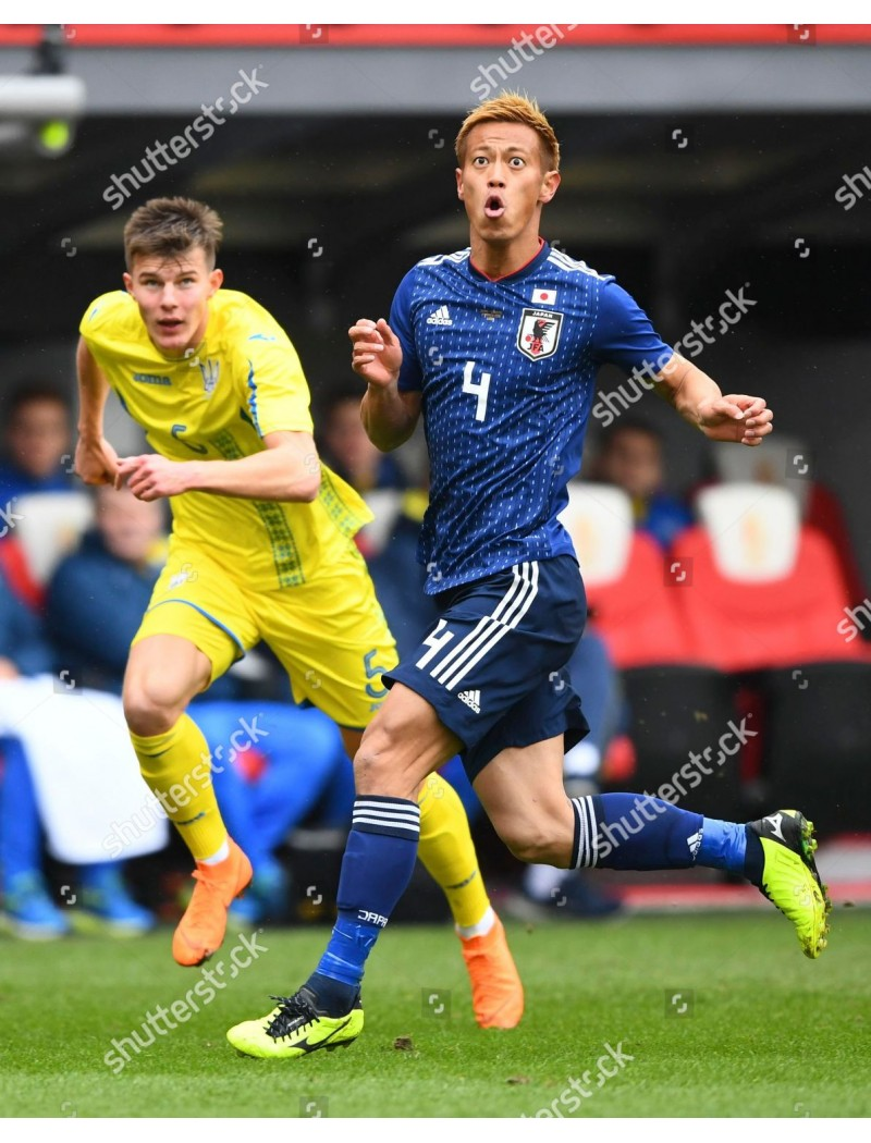 2018 Friendly Match - Japan vs Ukraine Match Detail (Japan Use)