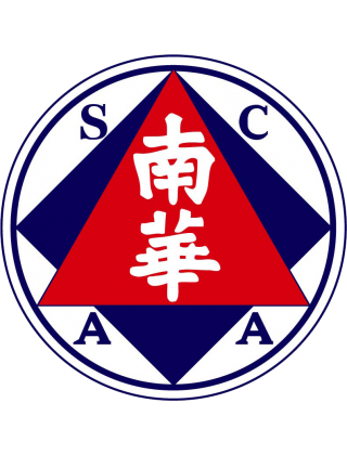 South China / 南華 (1)