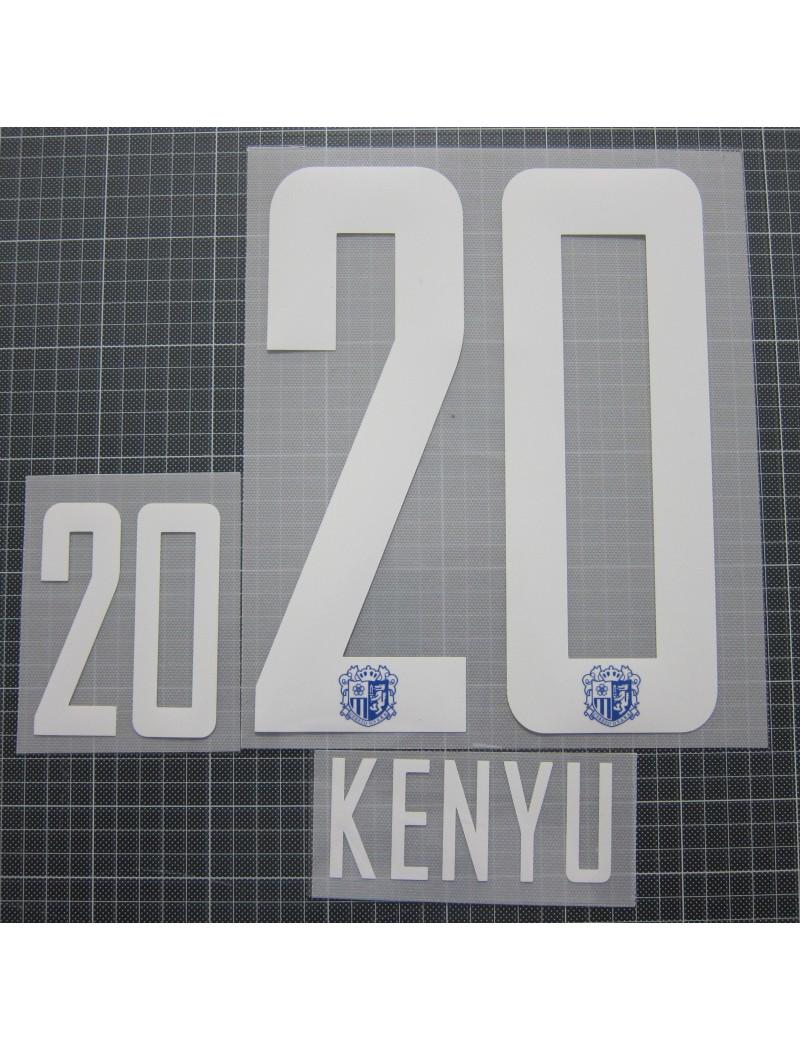 2014 J-League Cerezo OSAKA / セレッソ大阪 x KENYU / 杉本健勇 Nameset