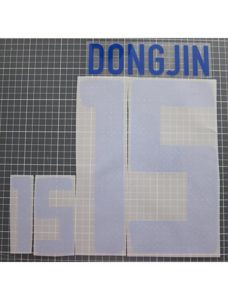 2010 Korea x KIM DONG JIN Nameset (Away Use)