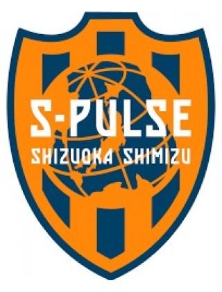 清水エスパルス / S-Pulse