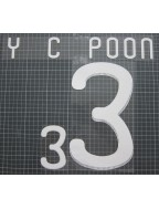 2010 Hong Kong  x Y C POON / 潘耀焯 Nameset